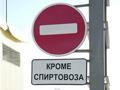 Какой русский не любит пьяной езды?!