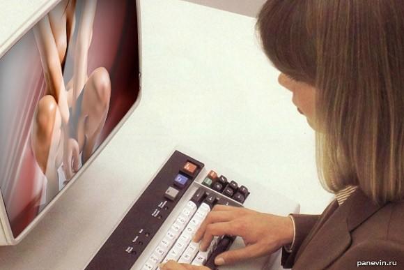 Смотритель порно-фильмов
