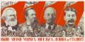 Кто есть ху. Русско-советские правители
