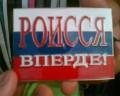 И все в России хорошо