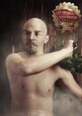 Ленин, эротика, баня. Иллюстрация:  Рекламное агентство: EURO RSCG NEW EUROPE, Чехия