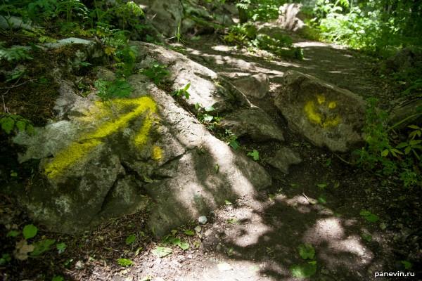 Камни со стрелками