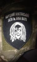 Нашивки украинских батальонов
