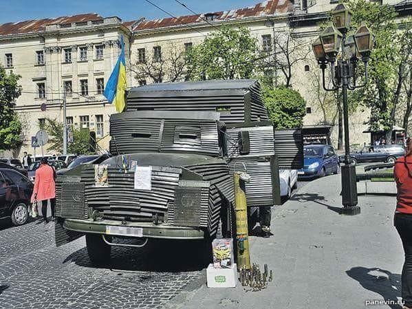 Бронированная украинская вундервафля