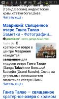 Турбо-страницы на Яндексе