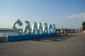 Samara - sights, monuments, sculptures
