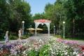 Центральный парк Красноярска