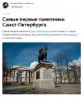 Яндекс Дзен — особенности ведения канала