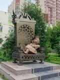 Памятники и скульптуры Новосибирска