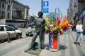 Vladivostok - our city!