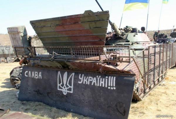 72-я бригада ВСУ