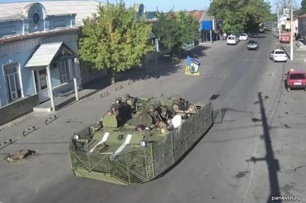 БТР ВСУ на улице