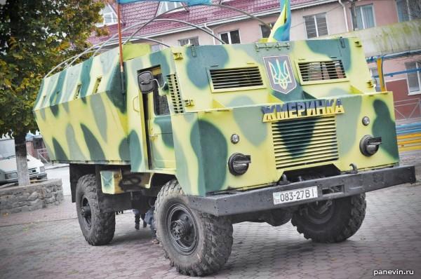Бронированный ГАЗ-66 «Жмеринка»