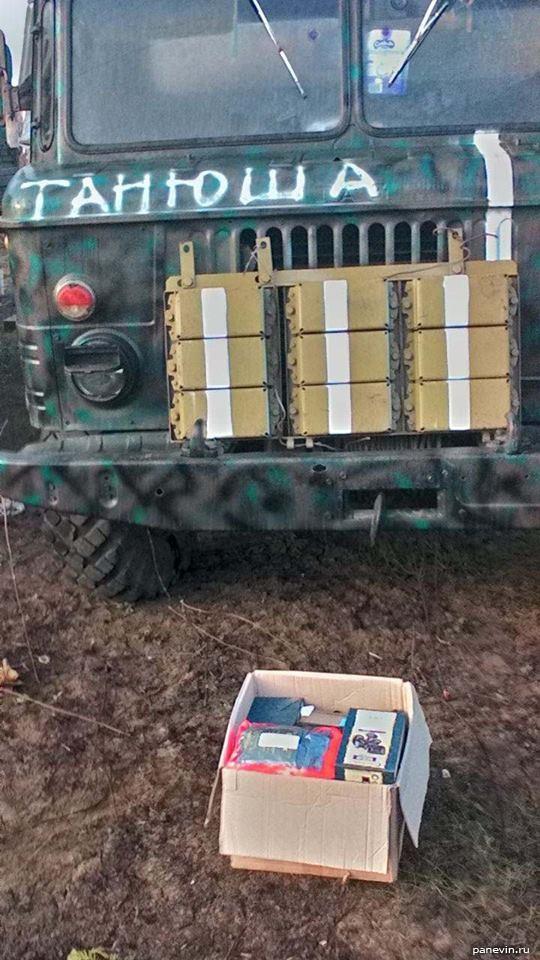 ГАЗ-66 с активным бронированием