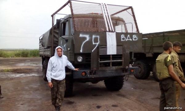 КамАЗ 79 бригады ВДВ ВСУ