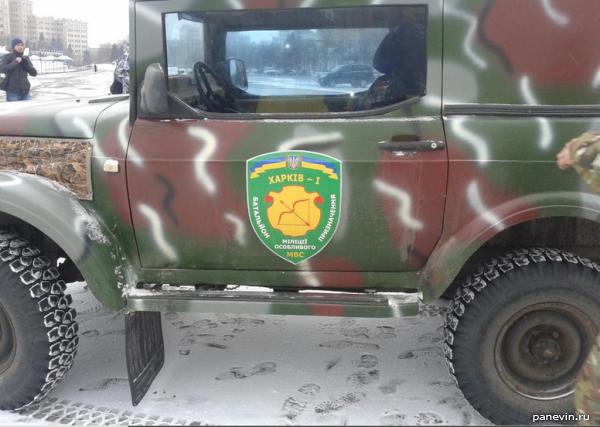 УАЗ батальона «Харьков-1»