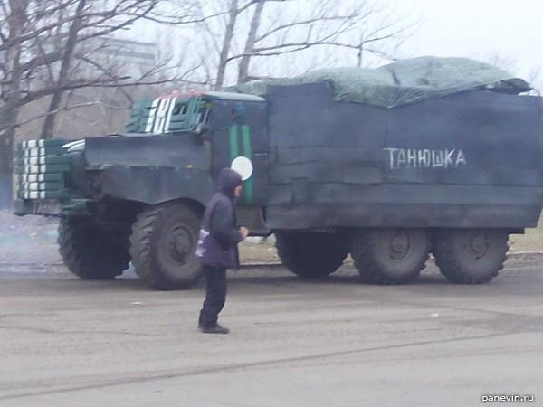 Бронированный Урал