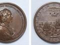 Памятная медаль с надписью «Небываемое бывает», в честь захвата шведских судов, бота «Гедан» и шнявы «Астрильд» в мае 1703 года