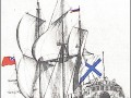Гравюра Питера Пикарта с изображением русского 54-пушечного парусного линейного корабля 4 ранга «Полтавы», датируется 1712 или 1713 годом
