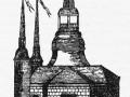 Собор Петра и Павла в Петропавловской крепости. Гравюра из издания 1779 года