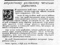 Первая страница Краткого описания комментариев Академии наук (СПб., 1728)