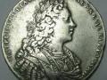 1 рубль 1728 года с портретом императора Петра II