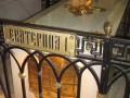 Надгробие могилы императрицы Екатерины I в Петропавловском соборе