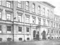 Гимназия Анненшуле в 1912 году