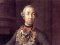 Карл Пётр Ульрих (Пётр III)