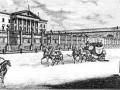 Вид здания Государственного банка в Петербурге . Конец XVIII в