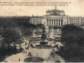 Александринский театр на почтовой открытке до 1917 года.
