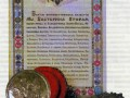 Пётр III подписал манифест «О даровании вольности и свободы российскому дворянству»