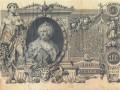 Екатерина II ввела бумажные денежные знаки