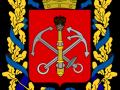 Указ «Об учреждении Санкт-Петербургской губернии из семи уездов»