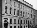 Здание Глазной лечебницы. Фото 1980-х гг.