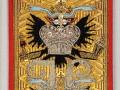 Погон генерал-адьютанта Свиты Е. И. В., вице-адмирала Гвардейского Экипажа
