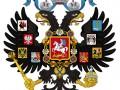 Малый герб Российской империи (1883 год)