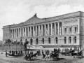 Императорская Публичная библиотека, рисунок XIX века
