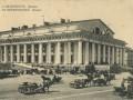 Здание Биржи, Санкт-Петербург. Открытка 1912 года