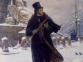 Пушкин зачислен на службу в Коллегию иностранных дел