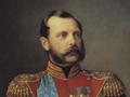 Родился российский император Александр II