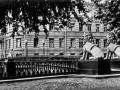 Львиный мост. Фотография — Б. Н. Стукалов, 1979 год.