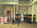Рота Дворцовых гренадер в одном из залов Зимнего Дворца