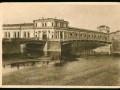 Тройной мост, открытка начала XX века