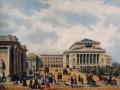 Открыт новый Александринский театр