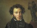 А. С. Пушкин пожалован в камер-юнкеры