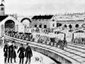 Первая поездка по железной дороге