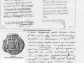 Пушкин получил по почте «диплом ордена рогоносцев»