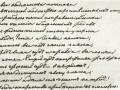 Автограф стихотворения «Смерть поэта». Окончание. Список 1837 г. Гос. литературный музей, Москва