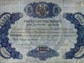 Государственный ассигнационный билет 1864 года, 5 рублей